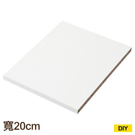 【DIY】22cm彩色櫃層櫃用層板COLOBOSLIM-WHNITORI宜得利家居