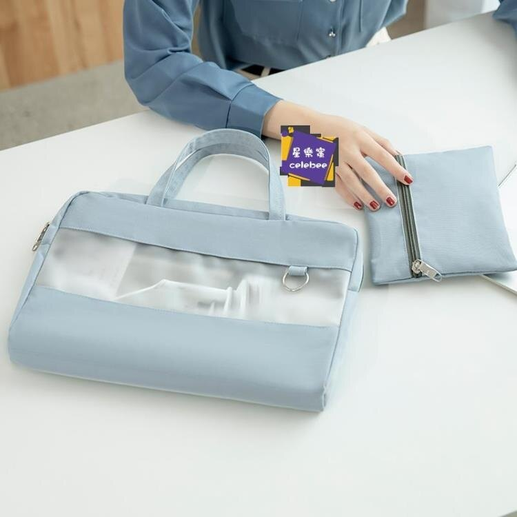 公文包 資料袋 手拎公文包女商務辦公資料袋拉鍊大容量公文袋時尚A4防水文件袋男
