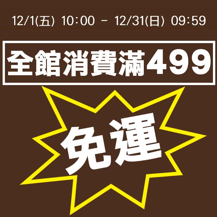 芝麻醬酥餅︱7個 / 盒︱香濃芝麻醬+多層次口感 1