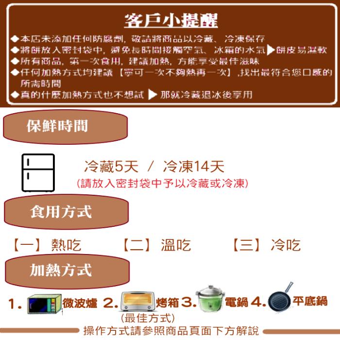 芝麻醬酥餅︱7個 / 盒︱香濃芝麻醬+多層次口感 9