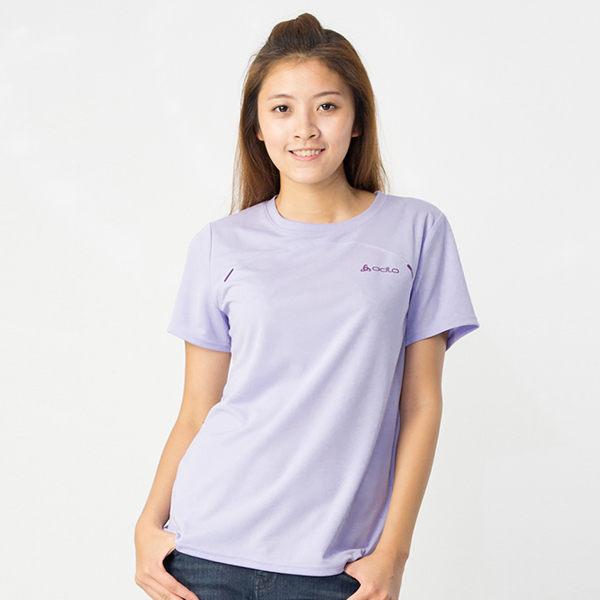 【桃源戶外】Odlo─524891女銀離子抗UV短袖T恤『薰衣草紫』