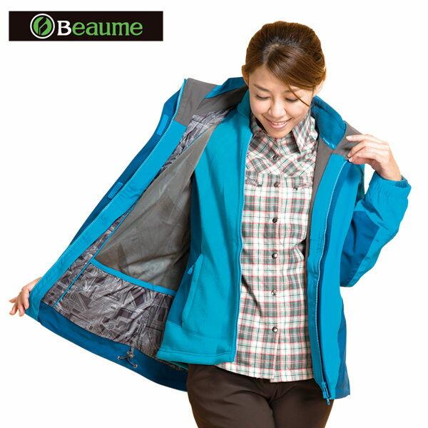 Beaume  女 防水│防風│刷毛│保暖│兩件式雪衣 AB0797 『深湖藍/鈷藍』
