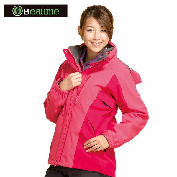 Beaume  女 防水│防風│刷毛│保暖│兩件式雪衣 AB0797 『玫紅/深玫紅』
