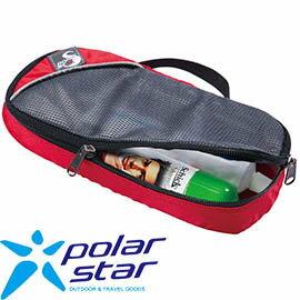 【Polar Star】收納袋 P12707 (原台中秀山莊)