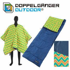 桃源戶外 日本 DOPPELGANGER 營舞者 5℃日式和服披風睡袋 綠 S1-171 露營│戶外│登山