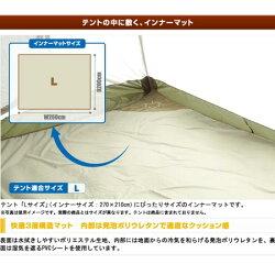 桃源戶外 日本 LOGOS 防水地墊 L 260X200cm 地墊 防水 露營 帳篷 71809604