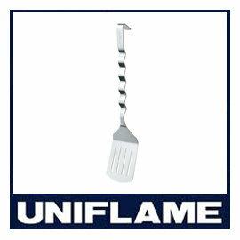 UNIFLAME不鏽鋼鍋鏟662199露營│野炊