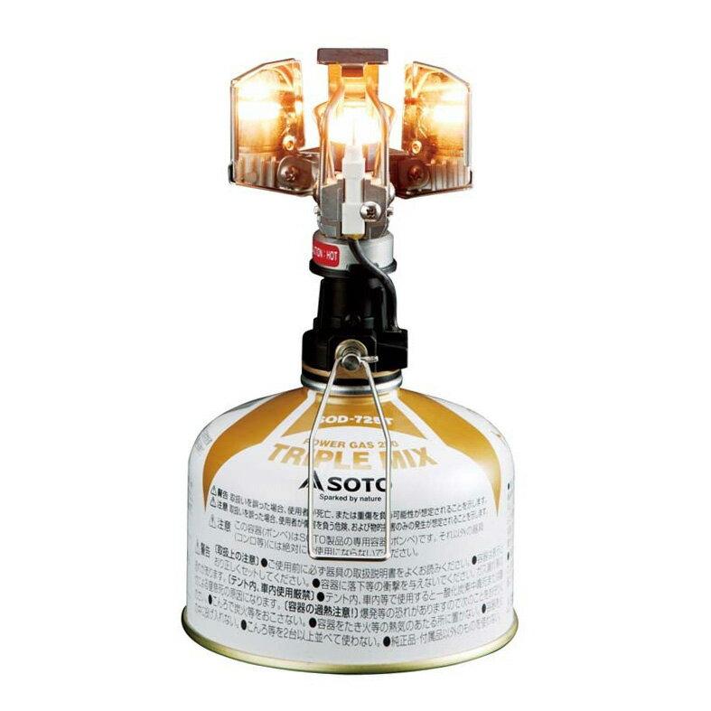 新富士 PLATINUM SOD-250 MICRO COMPACT LATERN 白金瓦斯營燈 免燈蕊