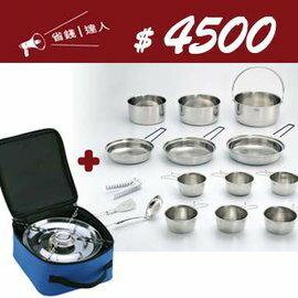 【省錢達人】PX380超大型電子點火休閒爐+ST2015野餐鍋具組 (原台中秀山莊)