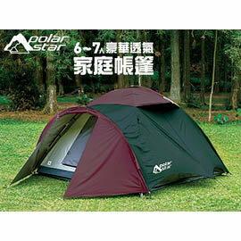 PolarStar 6-7人豪華透氣家庭帳篷 P15707 『紫紅/綠』│露營│6人帳 (P13743 升級版)