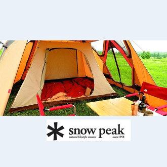 SNOW PEAK TP-622 Living Shell LB客廳帳 【停產改款,請查TP-623】