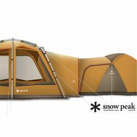 桃源戶外 Snow Peak 紗網客廳帳-隧道 TP-920T (適用 TP-920客?帳與SDE-001、