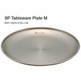 桃源戶外 日本 Snow Peak 日本 SP不銹鋼餐盤-M TW-033 戶外 登山 旅遊