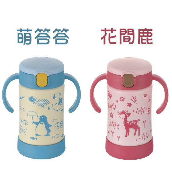 日本 Richell 利其爾 不鏽鋼吸管保溫杯300ML-萌答答/花間鹿【悅兒園婦幼生活館】【母親節推薦】