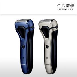 嘉頓國際 國際牌 PANASONIC【ES-RL34】電動刮鬍刀 電鬍刀 三刀頭 水洗 快充 0