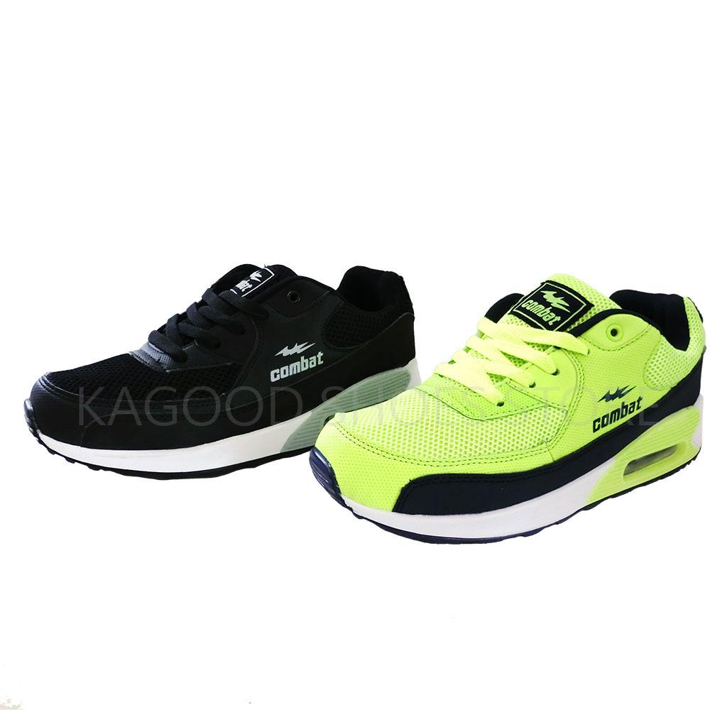 Arriba 22-511 氣墊 慢跑鞋 休閒鞋 綠/ 黑色款 男鞋