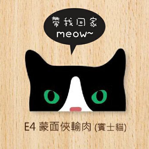 【獨家聯名】賓士貓防水貼紙★文創小物★超療癒