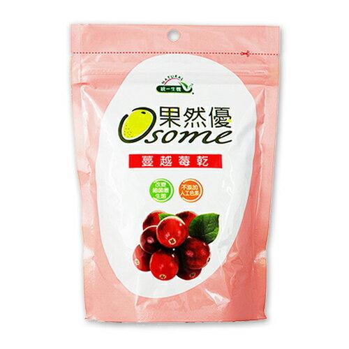 果然優蔓越莓乾(袋)