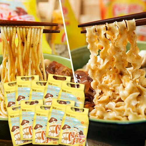 愛D菇:#陽光拌麵,10袋組共40包★網紅推薦、團購美食★二種口味『椒麻炸醬』、『醋香麻油』可任選