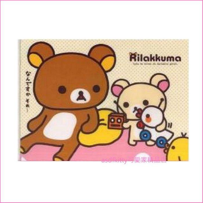 asdfkitty可愛家☆san-x拉拉熊A4資料夾-聽音樂-日本製