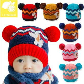 WallFree窩自在★可愛狗狗閃電彩色條紋耳朵雙毛球造型兒童保暖毛線帽