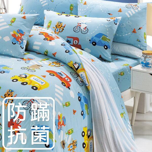 薄被套防蹣抗菌-單人精梳棉薄被套旅行家藍美國棉授權品牌[鴻宇]台灣製2022