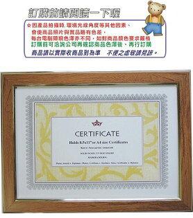 文具通OA物流網:【文具通】EFFORT巨匠壁掛式證書框直橫兩用淺木紋雙金框塑膠面板UA02126J301