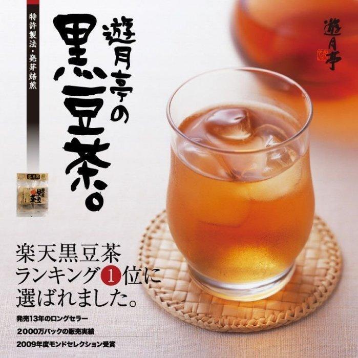 日本【遊月亭】黑豆茶 10包x12g