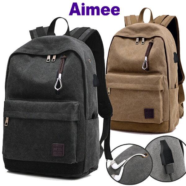 【預購】【Aimee】45公分美國戶外休閒牛仔風充電後背包‧有行動電源充電裝置USB與耳機孔充電包‧可放A4資料15吋筆電抓寶包