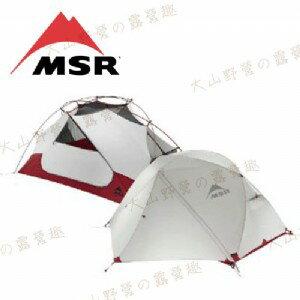 【露營趣】中和安坑 贈地布 美國 MSR 02766 Elixir 3人帳 登山帳篷 輕量帳篷 透氣帳篷 鋁柱