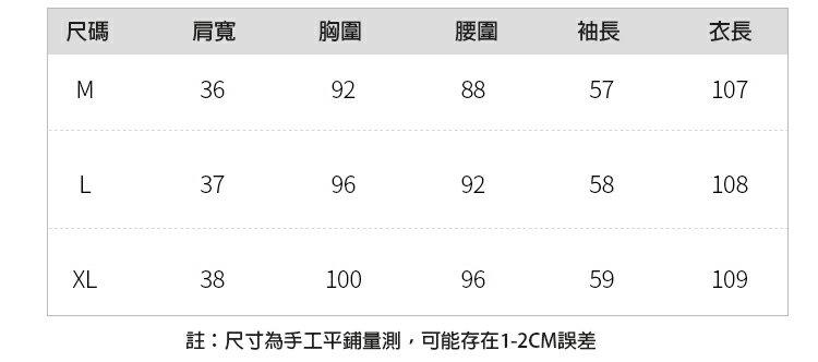 《全店75折》新款法式收腰顯瘦紅色洋裝-加絨(S-XL)-梅西蒂絲(現貨+預購)