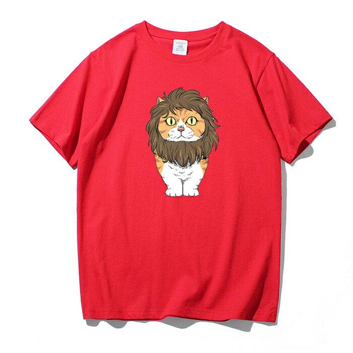 KUSO 搞笑 情侶裝 純棉短T MIT台灣製【YC686-13】萌寵 戴獅子鬃毛 橘貓  動物萌寵 快速出貨 5