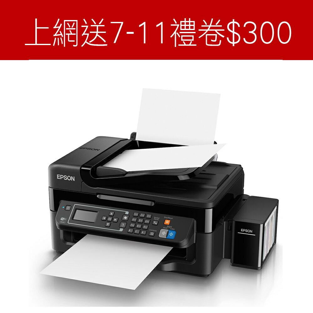 【憑發票可登入參加原廠活動】EPSON L565 WIFI 傳真七合1連續供墨印表機+四色墨水1組 L120/L220/L310/L360/L365/L455/L565/L655/L805/L1300/L1800