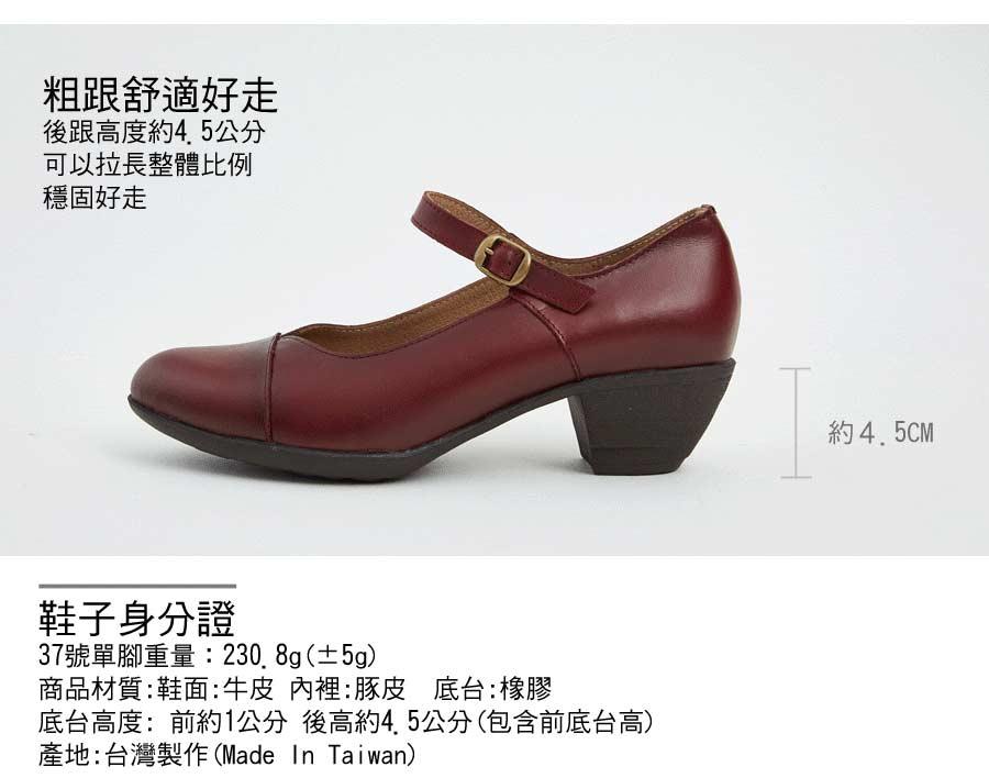 小V完美版型瑪莉珍真皮低跟鞋【QR62661480】AppleNana蘋果奈奈 7