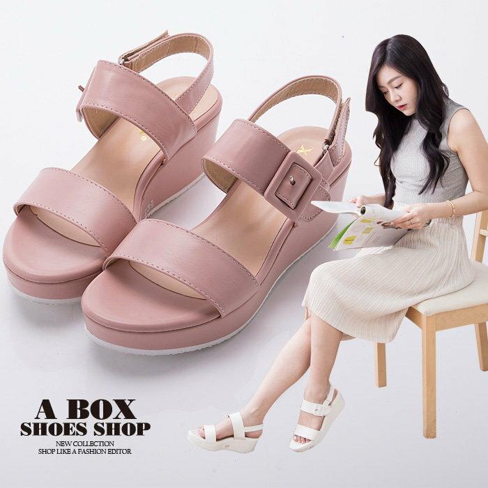 【KD757】MIT台灣製 女神氣質素面皮革魔鬼氈穿拖 防水台前3後6CM 厚底楔型一字涼鞋 2色