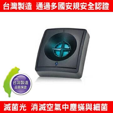 台灣製 DigiMax UP-311 『藍眼睛』滅菌除塵螨機