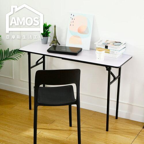 簡約會議桌 折角桌