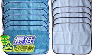 [106玉山最低比價網] 抹地機用濕抹布 10 入 Pack Mixed Microfiber Mopping & Dry iRobot Braava 380 380t 320( K01)