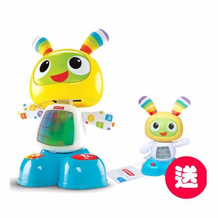 Fisher-Price 費雪 唱歌跳舞學習機器人小貝貝【買就送 聲光迷你小貝貝x1】【悅兒園婦幼生活館】