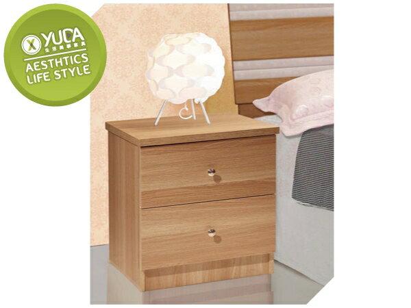 床頭櫃【YUDA】艾迪 二抽 床頭櫃/床邊櫃/小矮櫃 J8F 117-3