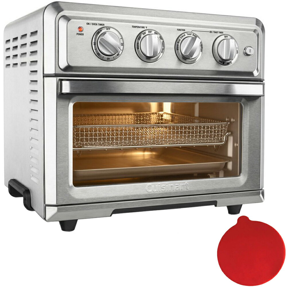 Buydig Cuisinart Convection Toaster Oven Air Fryer With