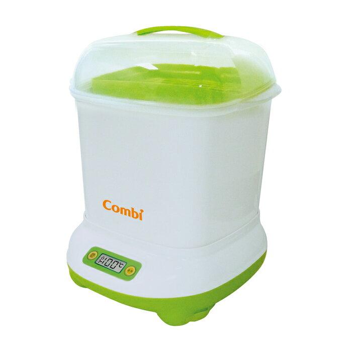 Combi康貝 - 微電腦高效消毒烘乾鍋 0