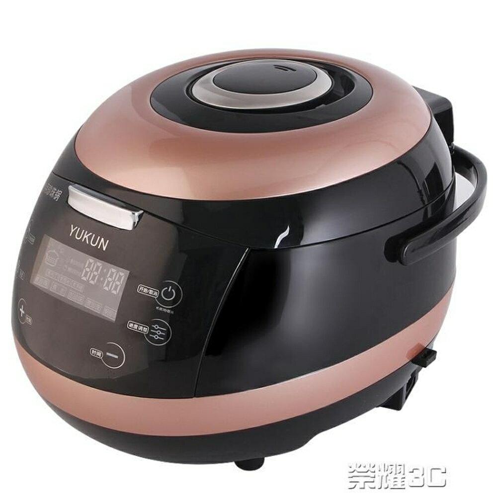 免運 珍珠鍋 YUKUN煮珍珠鍋奶茶店商用全自動珍珠機網紅臟茶紅豆西米露布丁  220v