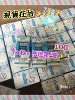 醫美品牌乳液推薦到然禧 Yanhee 正品 Acne Cream x痘藍盒10g規格:10g就在D2S2叮咚羊鋪推薦醫美品牌乳液