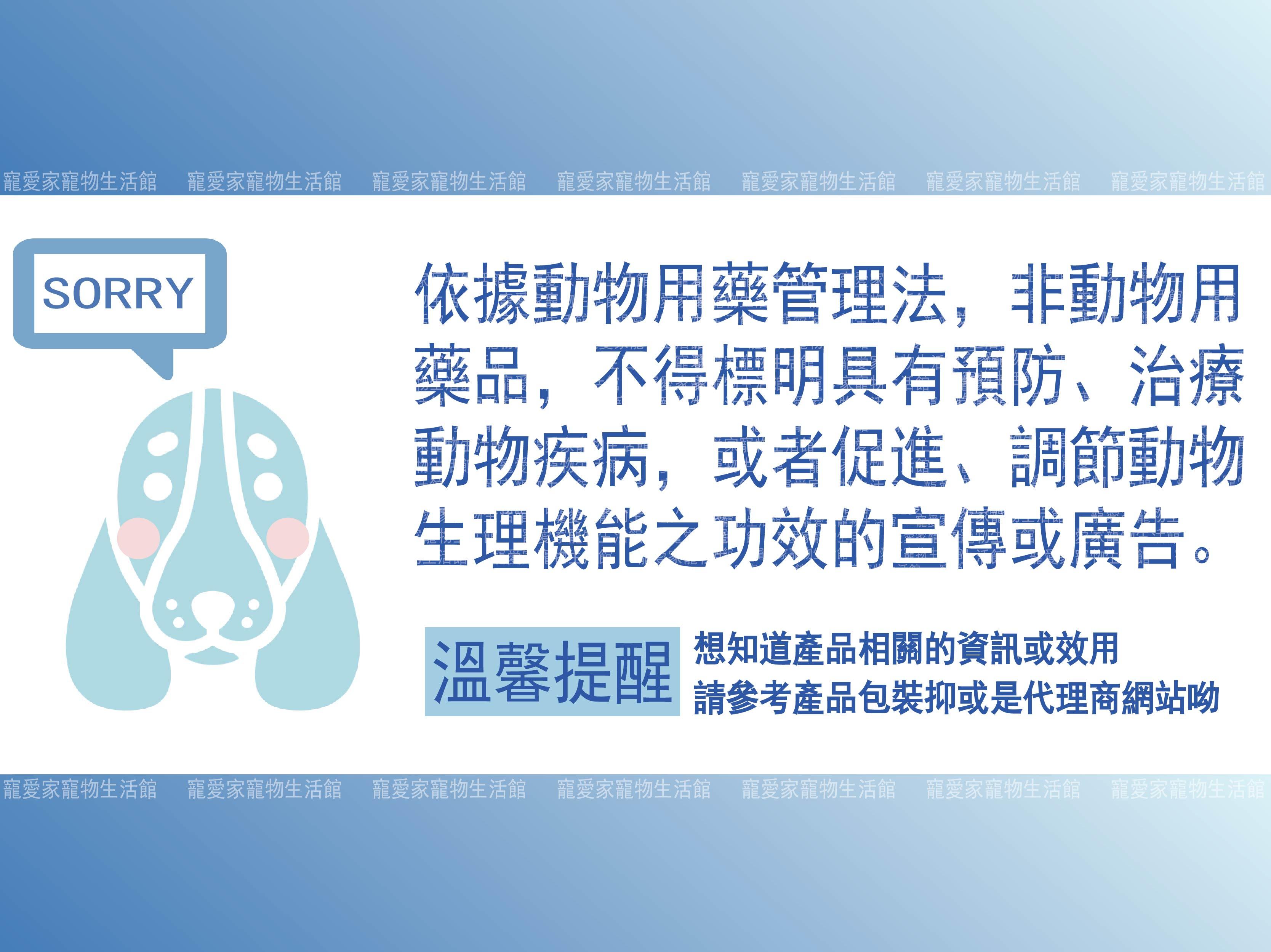 ☆寵愛家☆Hill's希爾思動物醫院專用狗i/d Low Fat 腸胃道低脂配方,17.6磅 .