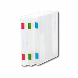 【nicegoods】 文件盒-A4尺寸 3入組(不挑色)(塑膠 透明 置物盒)