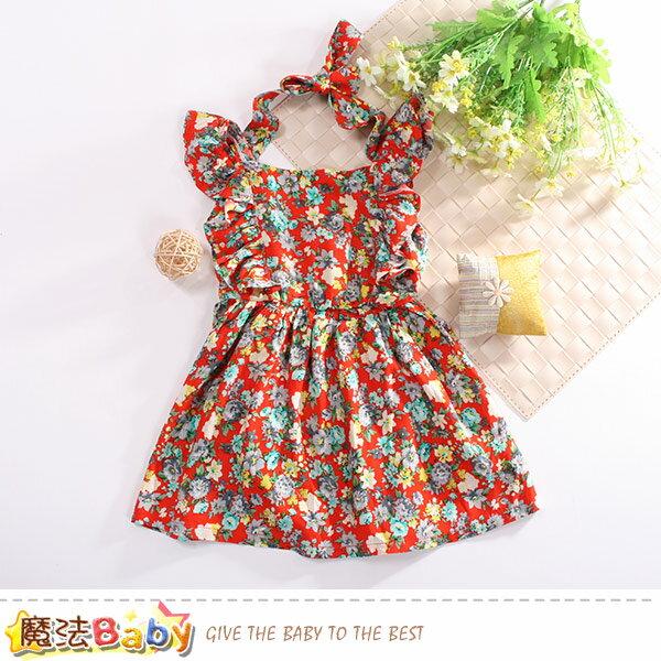 女童裝夏季清涼無袖洋裝魔法Baby~k50772