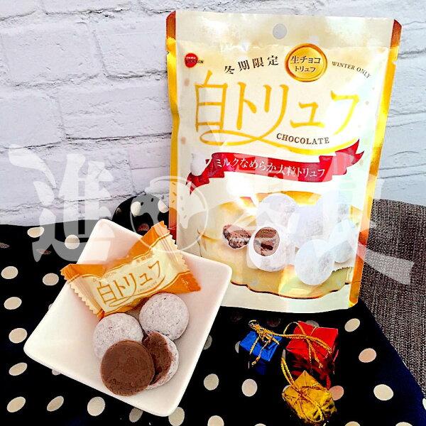 麻吉小舖:日本進口【BOURBON雪露巧克力白色包裝】外層像雪一樣有穿透力!裡面是咬下去才會融化開的巧克力!