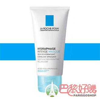 理膚寶水 水感超保濕晚安凝膜 50ML 法國版 玻尿酸保濕面膜 La Roche Posay
