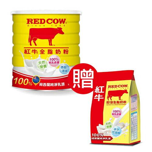 紅牛全脂奶粉2.3KG加贈紅牛全脂即溶奶粉500G【愛買】